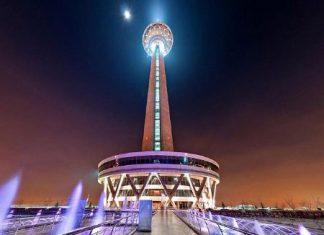 برج میلاد تهران