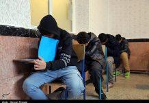 زمان برگزاری امتحانات نهایی